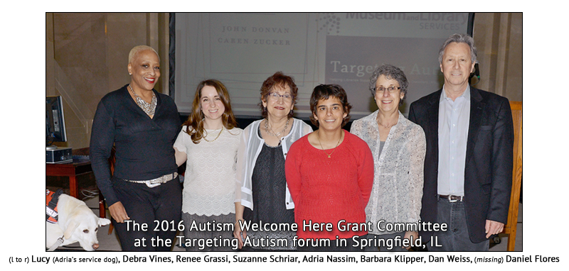 2016 Autism Welcome Here Grant Committee Members